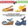 реклама у блогера Ксения Пятницкая