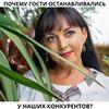заказать рекламу у блогера Мадина Дмитриева