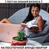 новое фото Мадина Дмитриева