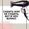 разместить рекламу в блоге Сот Юлия