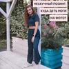 реклама в блоге Юлия Синицина