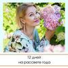 разместить рекламу в блоге Виктория Филиппова