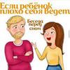реклама в блоге Сабина Ламанна