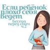 заказать рекламу у блогера Сабина Ламанна