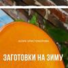 фото Юлия Христофорова