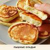заказать рекламу у блогера alex_food_blog