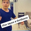 реклама у блогера Валентин Фокин