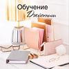 реклама в блоге Ольга Ян