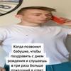 новое фото Арсений Такунов