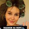 реклама у блогера Саида Ибрагимова