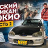 реклама на блоге sarychevkirill