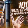 реклама у блогера den_saratov