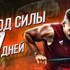 разместить рекламу в блоге den_saratov