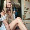 реклама у блогера Юлия Расковалова