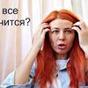 новое фото Нина Дарина