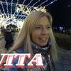 заказать рекламу у блогера Нина Дарина