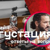 фото Сергей Шевелев