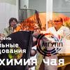 лучшие фото Сергей Шевелев