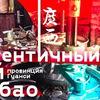 новое фото Сергей Шевелев