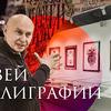 фото на странице Сергей Шевелев