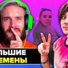 реклама у блогера Анна Давыдова