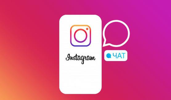 Новые стикеры Instagram