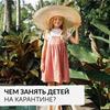 реклама в блоге anna_timeorder