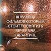 реклама у блогера Анна Астахова