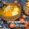 реклама у блоггера Бахара Ниязова