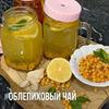 заказать рекламу у блоггера Бахара Ниязова