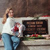 реклама в блоге Ульяна Петрухина
