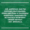 реклама на блоге Яна Счастье