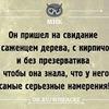 реклама у блоггера Яна Счастье