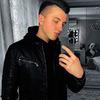разместить рекламу в блоге Кирилл Иванов