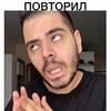 реклама у блогера Роман Каграманов