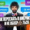 фото Таир Мамедов
