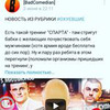реклама в блоге Михаил Лидин