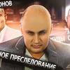реклама у блоггера Михаил Лидин