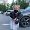 реклама в блоге Светлана Климова
