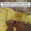 заказать рекламу у блогера Владимир Алексеев
