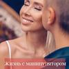 фото Евгения Андреященко
