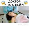 лучшие фото Алевтина Оливка
