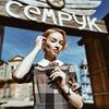 лучшие фото Алина Гималтдинова