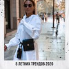 реклама у блогера Юлия Гончаренко