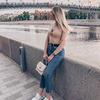 разместить рекламу в блоге Надежда Елизарова