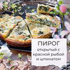 реклама на блоге Надя Кудри В Облаках