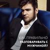 фотография Лев Вожеватов