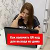заказать рекламу у блоггера Наида Султанова