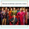 реклама на блоге Виктория Филиппова