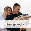 новое фото Виктория Соболева